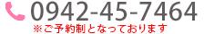 無料発送 HAAN CRF WHEELS ハーンホイール フロントオフロードコンプリートホイール F17インチ HONDA CRF HAAN 150 ハーンホイール small wheel (07-14), オノヤスポーツ:3dfe5787 --- gr-electronic.cz